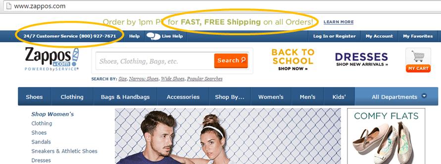 Zappos_website_service
